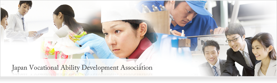 Japan Vocational Ability Development Association